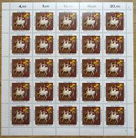 Bund 1192 postfrisch (25 mal) Bogen Tag der Briefmarke 1983 Formnummer 1 MNH