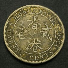 HONG KONG (British Colony) 20 Cents 1890 - Silver - Victoria - 2895