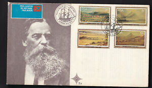 Deceased Estate South Africa  1975 FDC Cheap [B273]