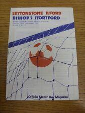 15/09/1981 Leytonstone And Ilford v Bishops Stortford  . Footy Progs (aka bobfra