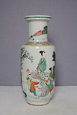 Chinese  Wu-Cai  Porcelain  Vase      M1282