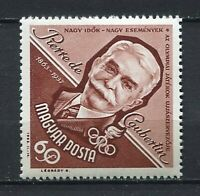 31877) Hungary 1963 MNH Pierre De Coubertin 1v