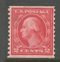 1917 US #492 Mint-VLH ~ Horizontal Coil Single [Perforated 10 Vertically]