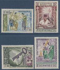 LAOS N°59/62* Education et Beaux Arts, TB, 1959, Complete Set, MH
