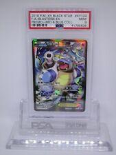 PSA 9 MINT Blastoise EX XY Black Star Promos FULL ART Pokemon Card XY122     M36
