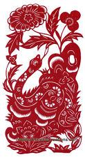 Chinese Zodiac Symbols - Chinese Paper Cuts: Chinese Zodiac Animal - Snake