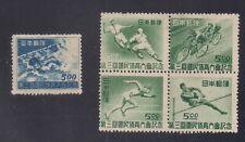 Japan   1948   Sc # 417-21   Sports   VLH    (52961)