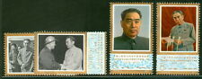 CHINA PRC #1303-6 Complete set Chou En-lai, og, NH, VF, Scott $28.25