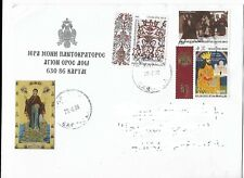 Greece ,Mount Athos Cover,Stamps From 3 Different Mount Athos Issues