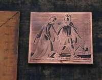 PAAR PILGER Galvano Druckplatte Klischee Eichenberg printing plate copper print