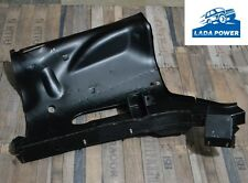 Lada Niva Front Right Wheel Arch 2121-8403260 21213-8403260