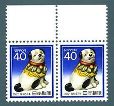 JAPAN - GIAPPONE - 1981 - Nuovo anno: Anno del Cane