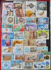 458-20  38 Used Commemorative Pakistan Stamps