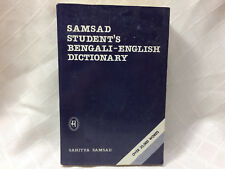 Samsad Student's Bengali-english Dictionary by G. Ghosh Paperback Book
