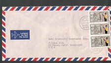 Germany 1988 air mail cover Arno Amarrell Precision Kreuzwertheim Main to USA