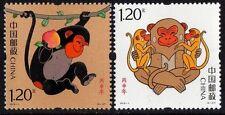 China 2016 -1 磷光 猴 China New Year Zodiac of Monkey Stamp  Phos-phorescent