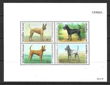 THAILAND SC 1545a MNH ISSUE OF 1993 - DOGS