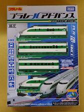 TOMY JAPAN Pla-Rail PLARAIL ADVANCE AS-17 SERIES 200 SHINKANSEN 4 Cars Set