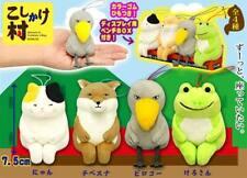 Japan Amuse Welcome to the Koshikake Village Animal Strap Keychain Fox Cat Plush