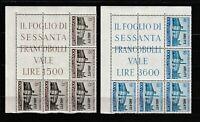 S37656 Trieste A MNH 1953 Block Angle Di 5 Patti Lateranensi V Sass. 26/7