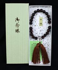 数珠 Juzu - Chapelet japonais de prière bouddhiste Bois de Santal - Japan made
