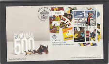 GB 2016  Royal Mail 500 MS overprinted Spring Stampex numbered RM FDC WC1X sp pk