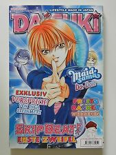 Lifestyle made in Japan Daisuki Skip Beat erste zweifel 02 10 Manga