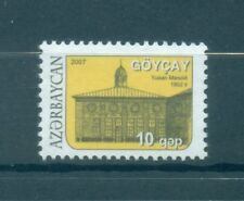 City-Cities Azerbaijan 2007 common stamp