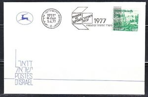 Israel 1977 cover commemorative cancel Made in Israel Jerusalem