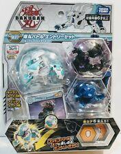 Bakugan Japanese Lot of 3 - DX Hydorous Ultra, Dragonoid, Trox NIP Battle Planet