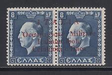 1941 - Cefalonia e Itaca 8+8d Emissione di Argostoli, Cert. E.Diena - lotto 769