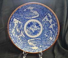 Meiji Japanese Transferware Igezara Blue & White Plate Edged in Brown c. 1900