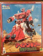 CLOVER DX IRONGEAR ROBOT XABUNGLE POPY GODAIKIN BANDAI!  MIB! RARE!