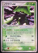 Cacturne ex EX Emerald Pokemon Card Japanese Nintendo F/S