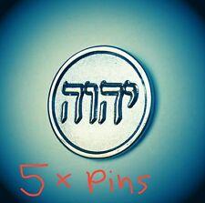 YHWH Yahwey Jehovah tetragrammaton round silver 5 pins pack