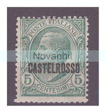 CASTELROSSO 1922  -   CENTESIMI  5   NUOVO **