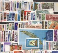 Russia. USSR. 1960 - 91 full years set complete. MNH OG