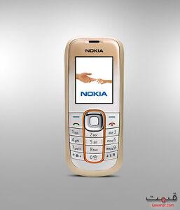 Nokia 2600 classic - Beige (Unlocked) Mobile Phone Factory Sealed
