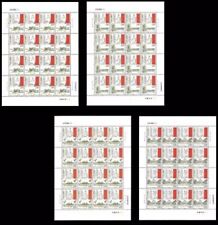 CHINA 2009-27 Ancient Academy Stamps full sheet
