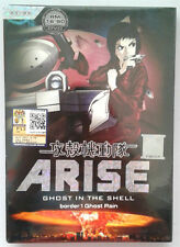 DVD Japanese Anime GHOST IN THE SHELL ARISE border:1 Ghost Pain FREE SHIP