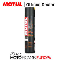 MOTUL A2 Olio Lubrificante Spray per Filtri Aria Moto Cross Enduro Quad 400ml