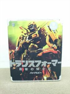 "Transformers The Last Knight Bumblebee Retail Edition Figure 381mm 15"" ThreeA 3A"