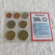 Grecia 7 DRACMA monete pre euro tipo SET-CONFEZIONE SIGILLATA
