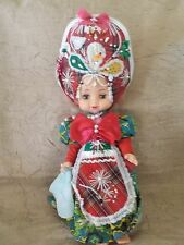 Vintage Vinyl Russian Doll in Traditional Costume Kokoshnik Beaded Headdress