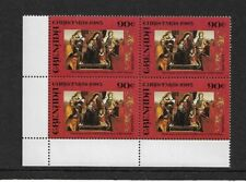 1985 Grenada - Christmas Issue - Plate Block - Mint and Never Hinged.