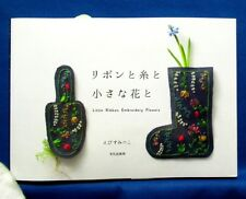 Little Ribbon Embroidery Flower /Japanese Needle Craft Pattern Book Brand New!