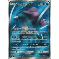 Pokemon Card Japanese Suicune GX SR 098/095 Full Art SM8