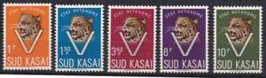 Sud Kasai Südliches Kongobecken 1961 MiNr. 20 - 24 Leopard Wildkatze  postfrisch