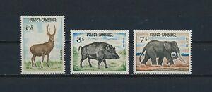 Cambodia  169-71 MLH, Wildlife, 1967