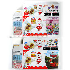 ~ KINDER - Joy Surprise Eggs - Hong Kong - Disney MINNIE + CARS - 2 empty packs